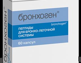 BRONHOGEN za prevenciju hroničnog bronhitisa