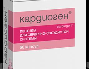kardiogen-peptid-za-kardiovaskularni-sistem