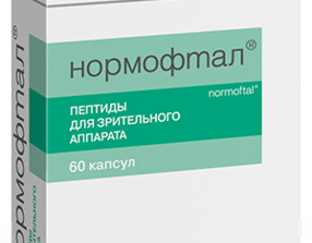 Normoftal Peptid za regeneraciju oka