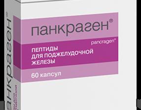 Pankragen Peptid za pankreas