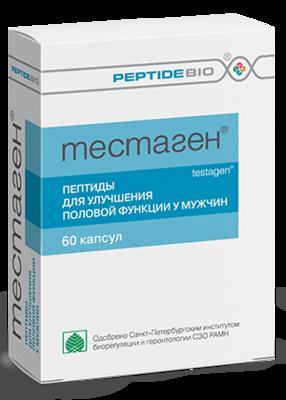 Testagen peptid za muskarce